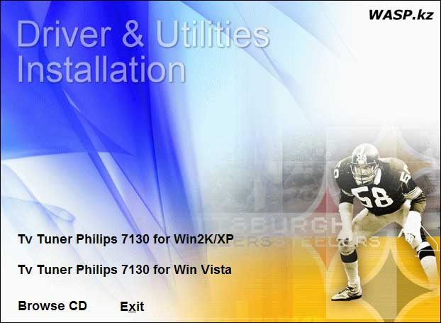 драйвера Philips 7130 drivers