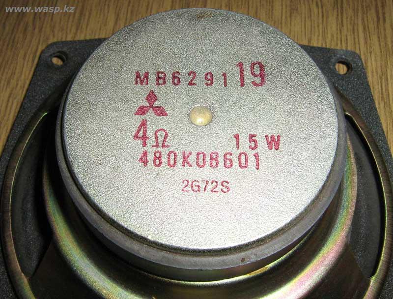 динамик MB6291 19, 4 Ома, 15 W