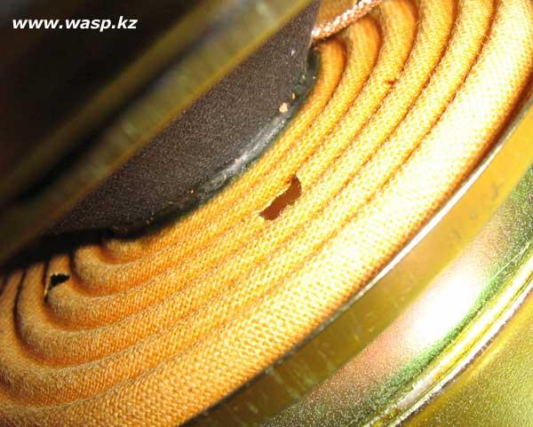 центрирующая шайба Shock Wave P59-W53204-SSW1