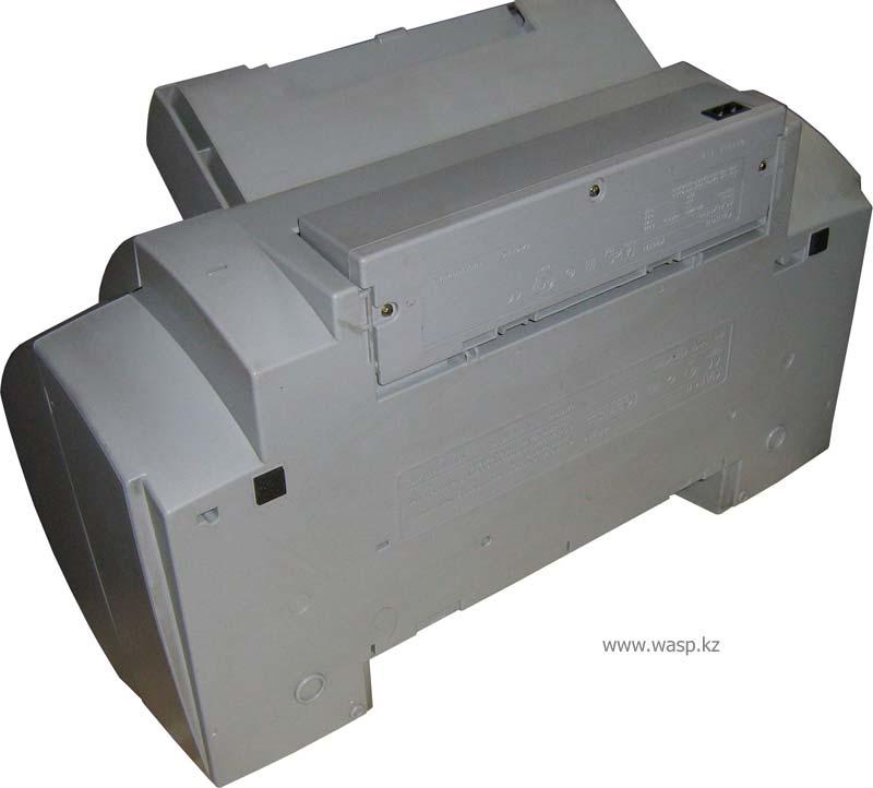 Струйный принтер Canon Bubble Jet S520