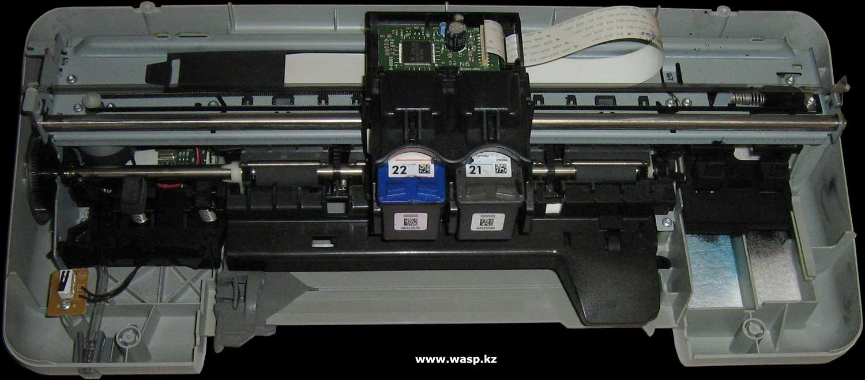 BAIXAR DRIVER HPDESKJET D1360