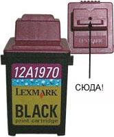 Инструкция по заправке картриджей Lexmark 12A1970 Black
