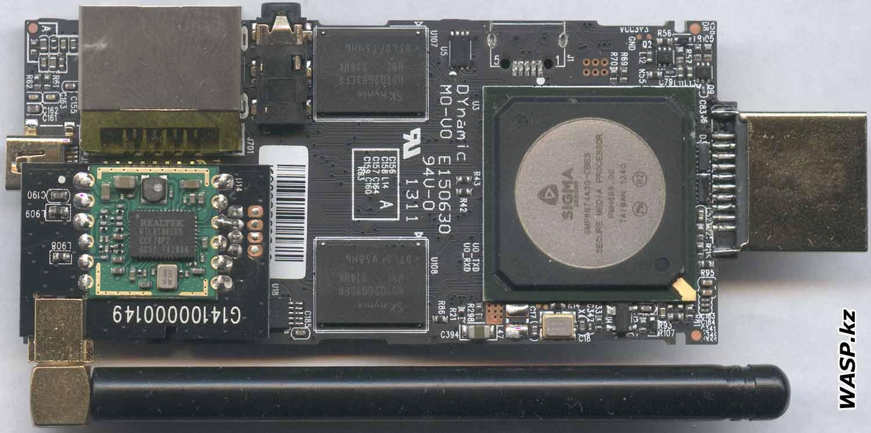 Dune HD Connect WE схема медиаплеера DYnamic MO-VO E150630