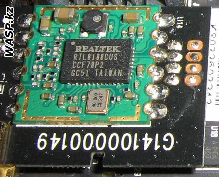 G14100000149 чип Realtek RTL8188CUS Wi-Fi в Dune HD Connect