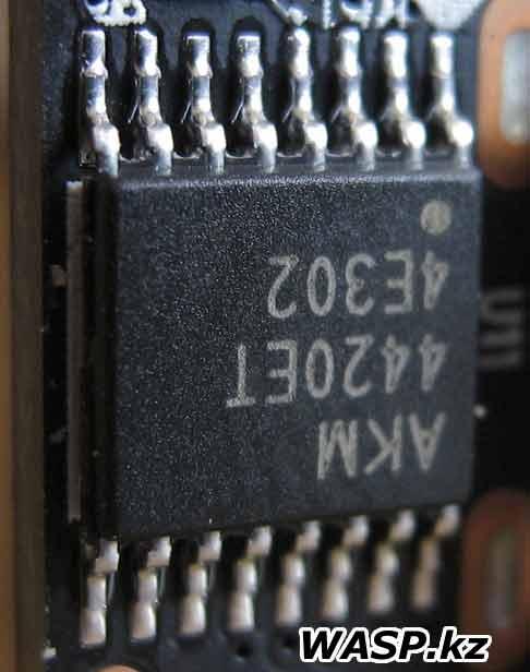 ЦАП - AKM 4420ET в медиаплеере Дюна