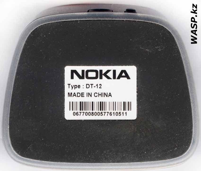 NOKIA DT-12 описание зарядки телефона
