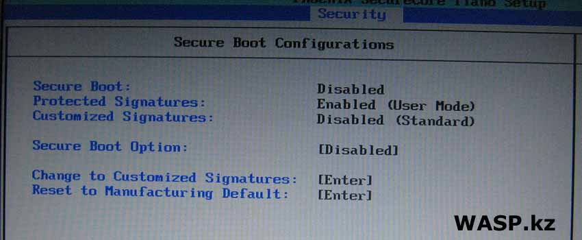 Fujitsu LIFEBOOK AH502 настройка Secure Boot Configuration