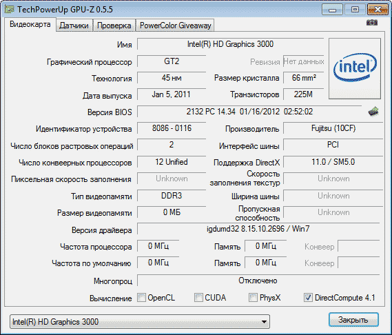 видеоадаптер intel hd graphics 3000