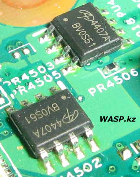 4407A BV0S51 это 30V P-Channel MOSFET