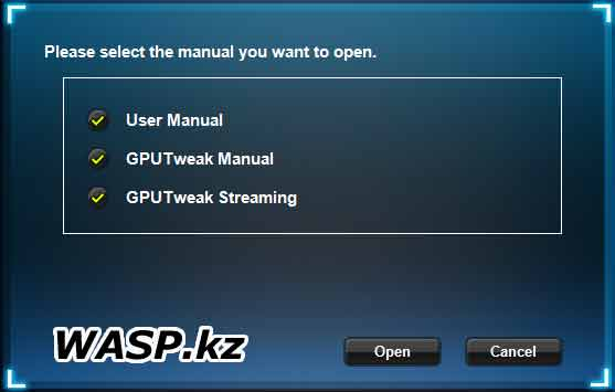 ASUS GeForce GTX 750 мануалы на GPU Tweak
