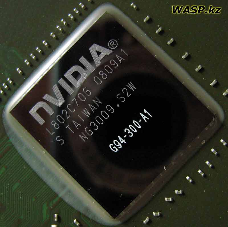 NVIDIA G94-300-A1 видеочип Colorful GeForce 9600GT