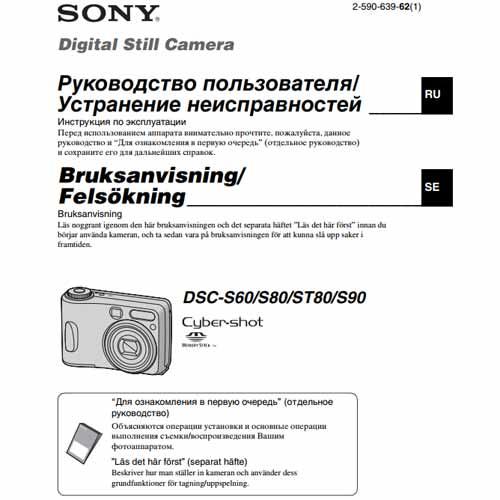 wasp.kz/downloads/images/2019-02-01_163736.jpg