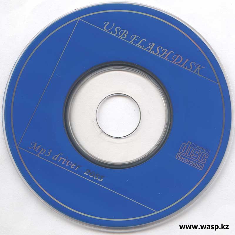 wasp.kz/downloads/images/2085.jpg
