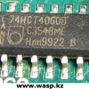 74HCT4060 производство Philips Semiconductors, даташит