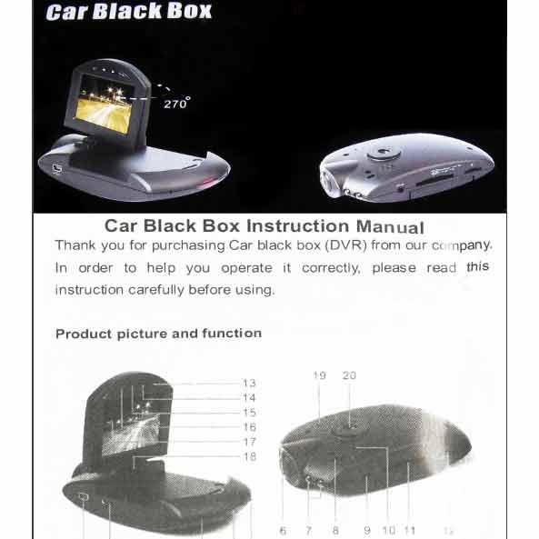 wasp.kz/downloads/images/car_black_box_m.jpg