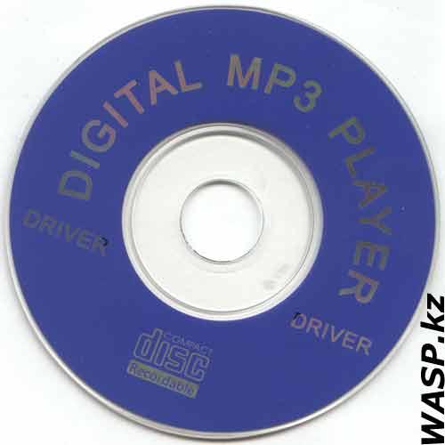 wasp.kz/downloads/images/dig_mp3_player_drv_prog_scan-131106-0001.jpg