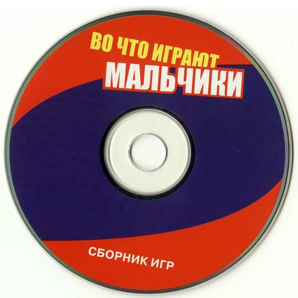 wasp.kz/downloads/images/scan-170106-0017.jpg