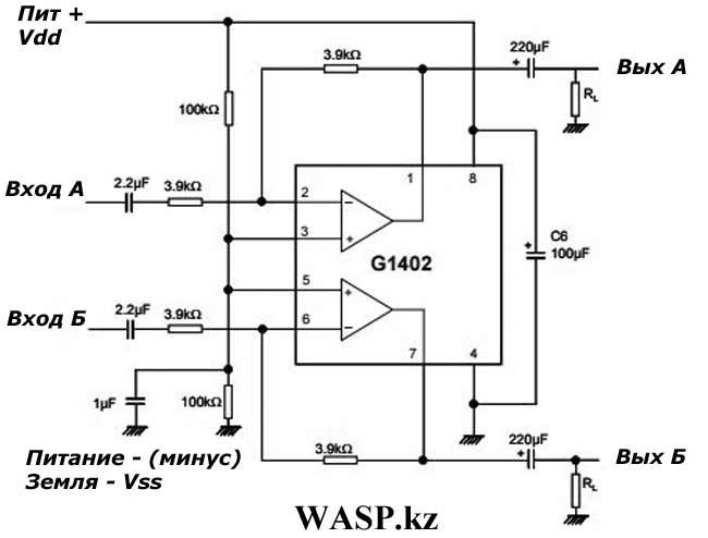 wasp.kz/forum/attachments/g1402_audio_phone_amp_cd-rom.jpg