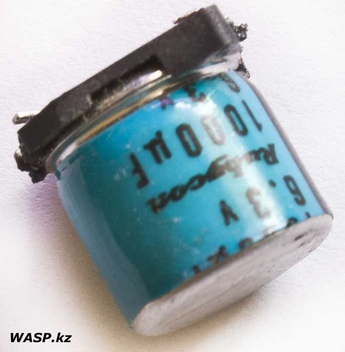 wasp.kz/images/articles/1-rubycon_1000mf_6-3v_cap.jpg