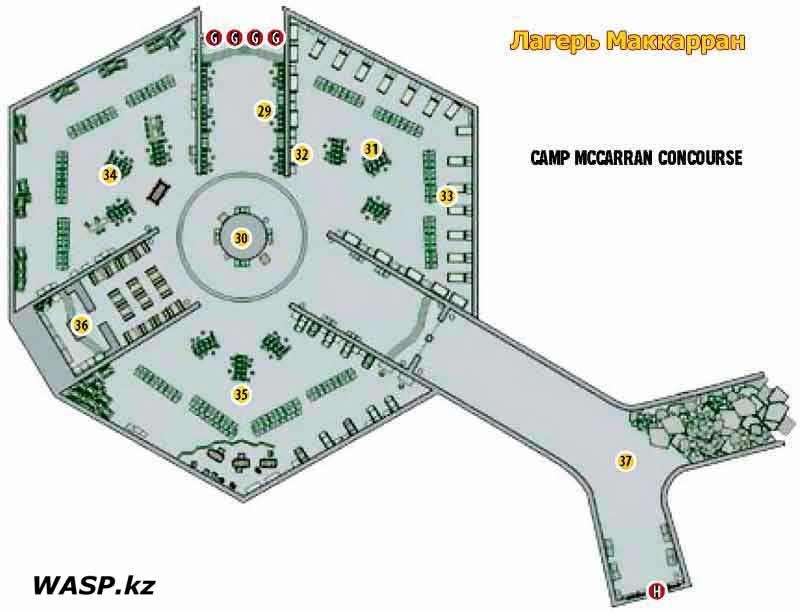 План-схема: Лагерь Маккарран - зал прибытия/отправки (выход на летное поле)