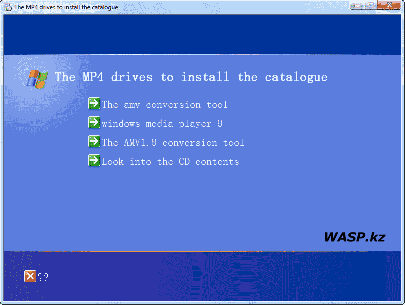 wasp.kz/images/mp4-drv2.png