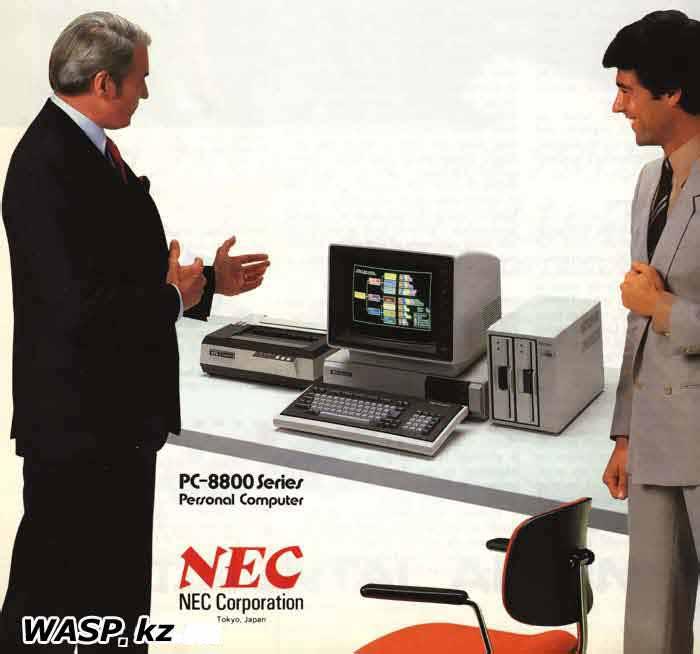 Персональный компьютер PC-8800 Series NEC Corporation