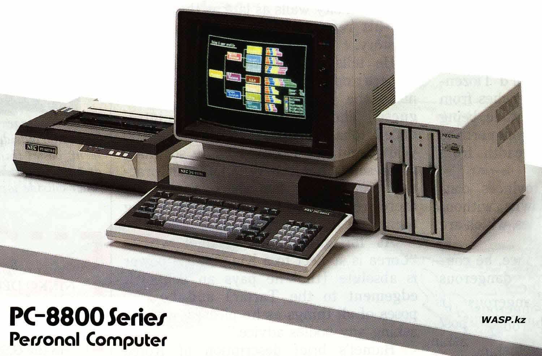 NEC PC-8800 Series первые компьютеры
