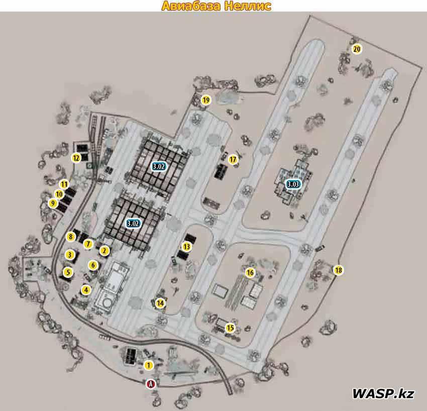 Карта: авиабаза Неллис - общий план. Fallout: New Vegas - Nellis Air Force Base map