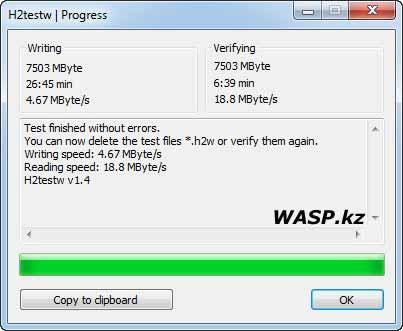 wasp.kz/images/news/1_jhbf_5474_hhhhh-1.jpg