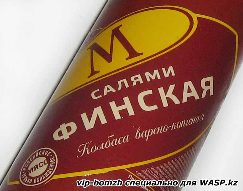 wasp.kz/images/news/2_serv_suomi_bad.jpg