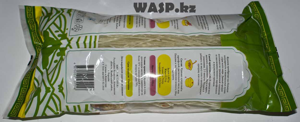wasp.kz/images/news/funcha_08974.jpg