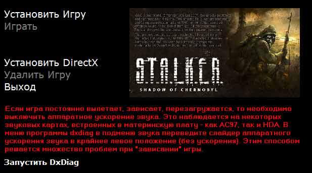 wasp.kz/images/news/stalker_2017-01-08_093321.jpg