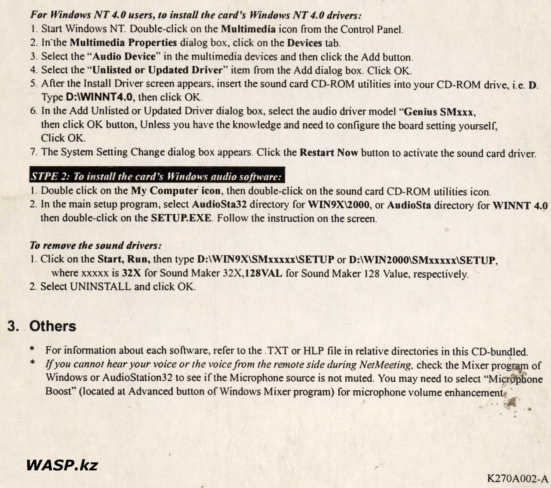 wasp.kz/images/news_cats/4_genius_32x-128_value_cd-drive.jpg