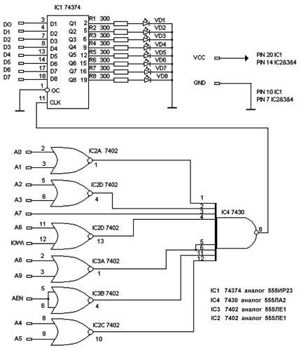 Принципиальная схема диагностической платы с индикацией в двоичном коде