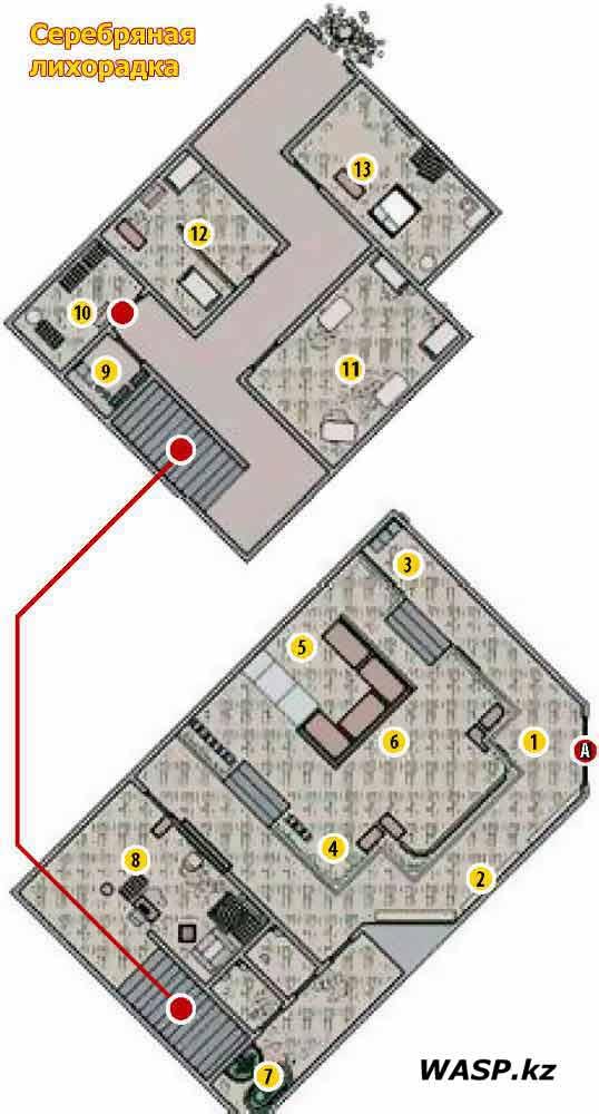 "План-схема: ""Серебряная лихорадка"". Fallout: New Vegas - Silver Rush map"