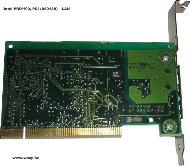 PB 668061-005 MP 668062-005