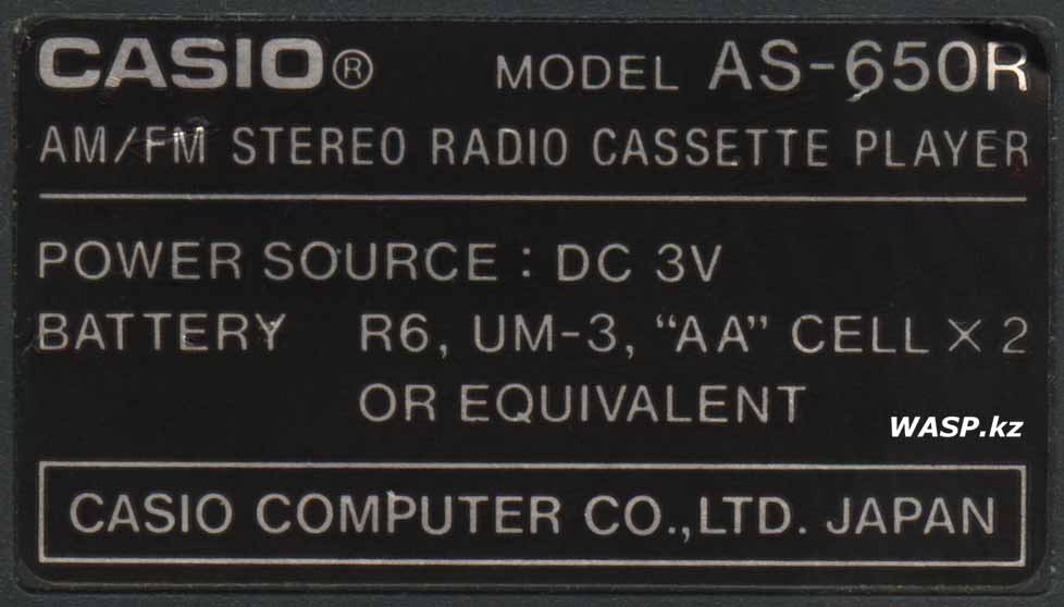 CASIO AS-650R этикетка AM/FM Stereo Radio Cassette Player