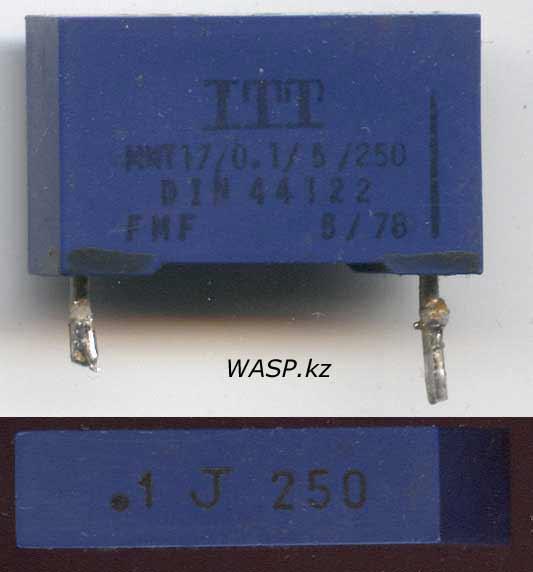 Конденсатор ITT MKT17/0.1/5/250 DIN 44122 FMF 5 78