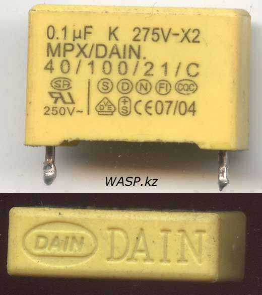 Dain 0.1 mf K конденсатор