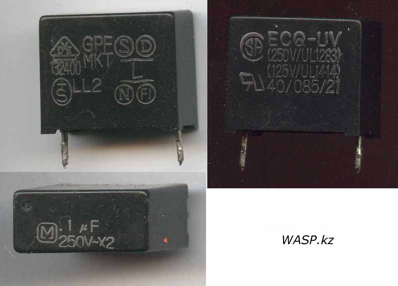 ECQ-UV GPF MKT конденсатор