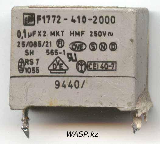 аудио конденсатор MKT HMF F1772-410-2000