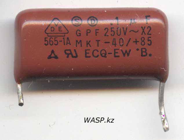 конденсатор MKT ECQ-EW 0.1 mF