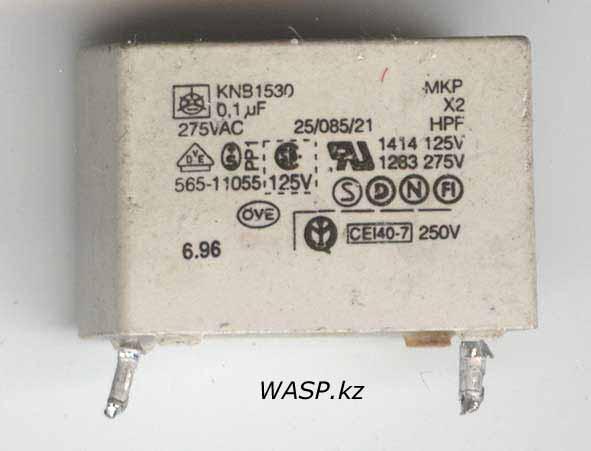 KNB1530 MKP конденсатор