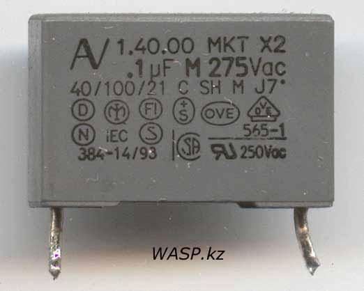 Конденсатор компании AV MKT x2