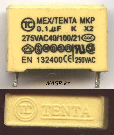 Tenta конденсаторы пленочные MKP