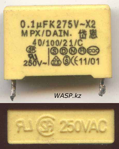 полипропиленовый конденсатор компании Dain