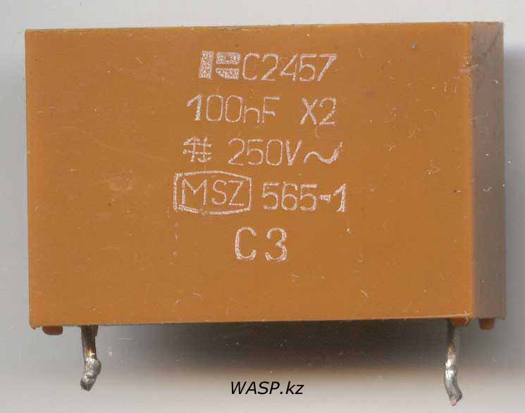 C2457 100nF 565-1 конденсатор