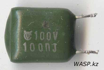 TMCF или CL11 конденсаторы полистирольные
