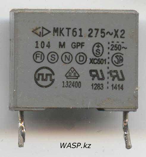 шумоподавляющий конденсатор XC501 MKT61 104