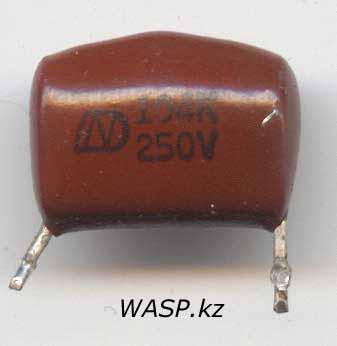 маркировка конденсатора 104 аналог К73